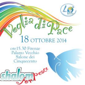 Shalom FOR PEACE 10x10cm