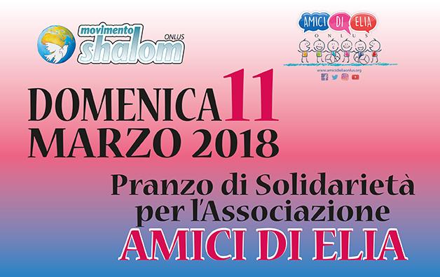 """Pranzo di solidarietà per gli """"Amici di Elia"""" domenica 11 marzo a San Miniato"""
