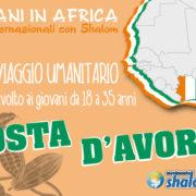 Campo internazionale in Costa d'Avorio – 28 luglio/8 agosto