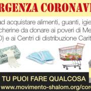 Emergenza Coronavirus: aiuti  anche dall'Africa